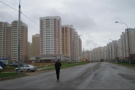 apartments moscow russia. Microrayon for Ex Servicemen  photo Podolsk ru Moscow Russian Defense Policy