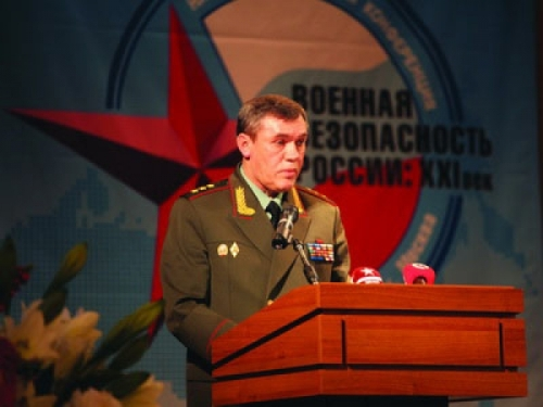 Gerasimov on RF Defense Priorities