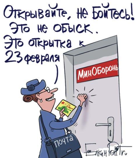 It's Not a Search (photo: Polit.ru)