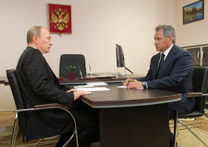 Putin and Shoygu (photo: mil.ru)