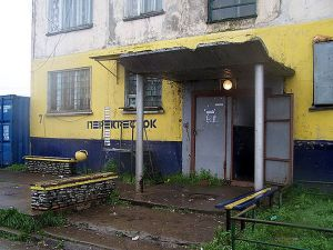 A Building in Gornyy (photo:  ovsiasha.livejournal.com)