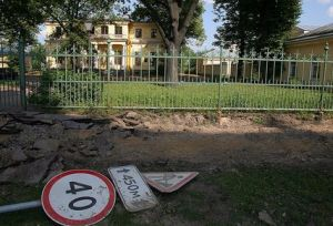 Gardener's House on Grounds of Tauride Palace (photo: Kommersant / Sergey Semenov)
