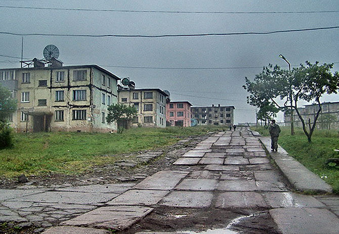 Russian Settlement On The 39