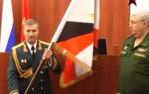 General-Major Sevryukov Accepts His Army's Standard