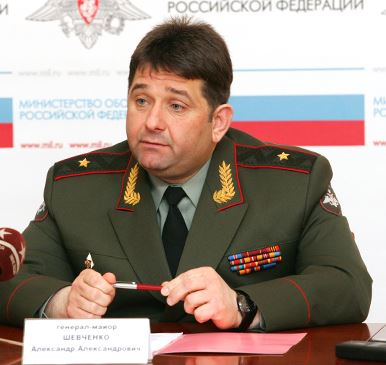 gabtu-chief-general-lieutenant-shevchenko