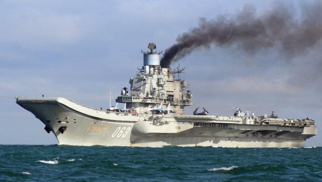 admiral-kuznetsov-photo-ria-novosti