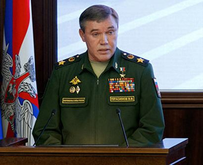 Army General Gerasimov addressing the conference