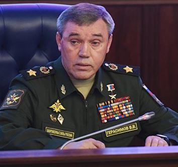 Army General Valeriy Gerasimov