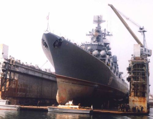 Undated photo of Moskva in drydock