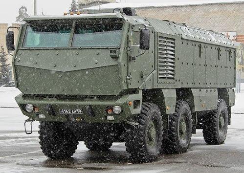 Tayfun-K armored vehicle