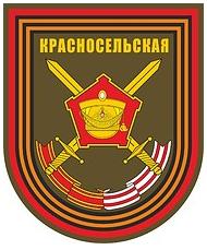 Krasnoselskaya