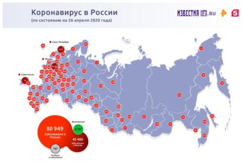 Izvestiya's COVID-19 map