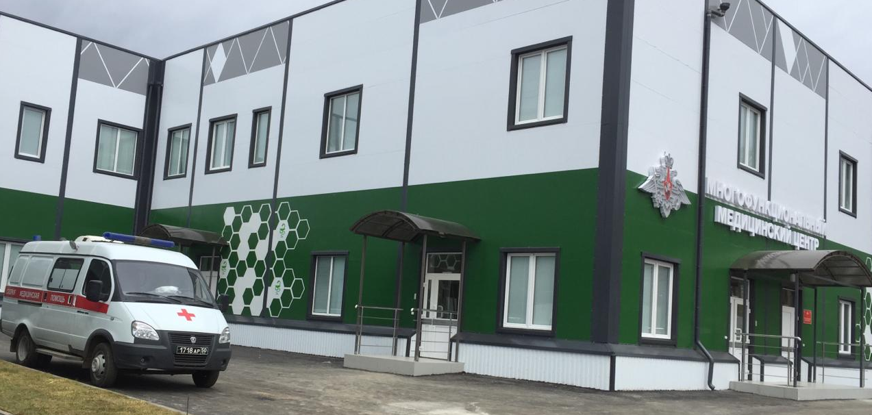 New MOD medical center in Smolensk